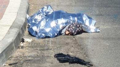صورة استشهاد مواطنة برصاص الاحتلال شرق الخليل