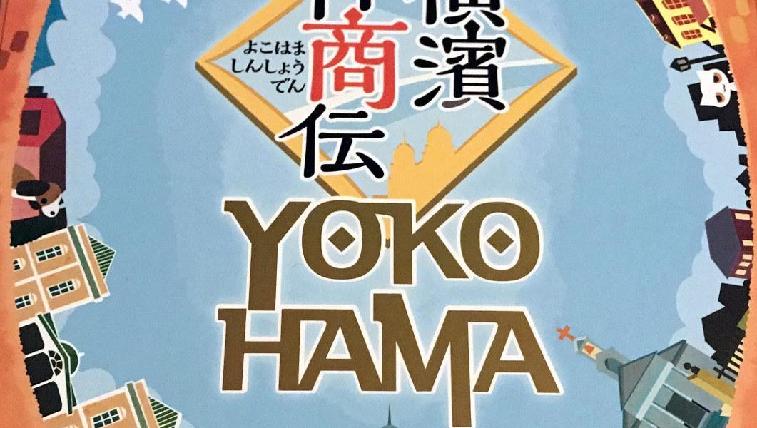 Yokohama - Cranio Creations