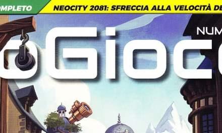 BigCream: IO GIOCO n° 7
