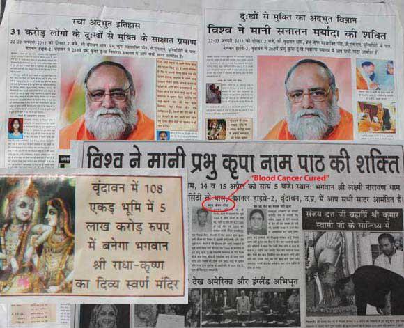 Kumar Swami scheitert beim Versuch, sich im Fernseh-Interview zu verteidigen – 27 Jun 12
