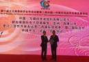 Peningkatan Global Cina dan Konektivitas Perdagangan ASEAN dengan Konektivitas Guangxi-Singapura
