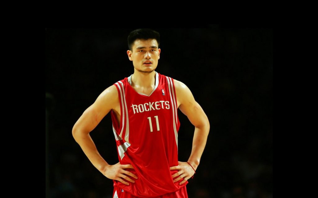 Yao Ming | Ball and One