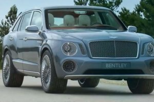 Bentley SUV Goes Into Production For 2016