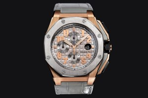 LeBron James Audemars Piguet Royal Oak Offshore Chronograph