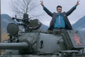 The Interview (Seth Rogen, James Franco) (Teaser Trailer)