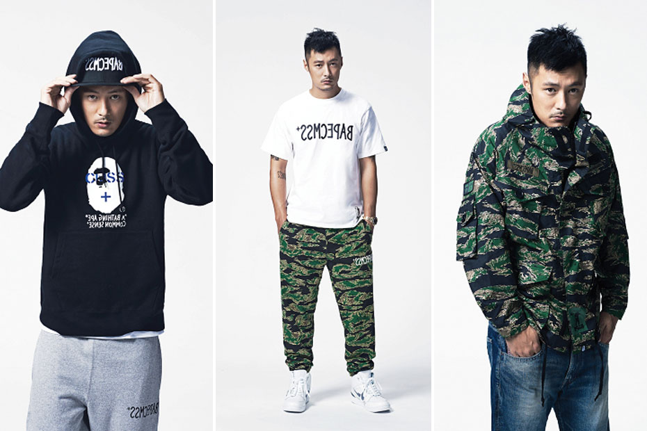 cb11bbe38cc5 A Bathing Ape x CMSS Capsule Collection