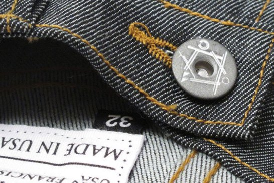 Cadence Raw Cycling Denim Collection