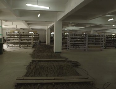 Inside A Secret Chinese Bitcoin Mine