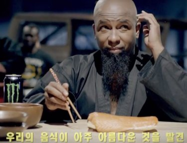 Tech N9ne ft. CES Cru - PBSA (Video)