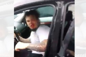 Video Surfaces Of Stitches Getting Jumped By Friends