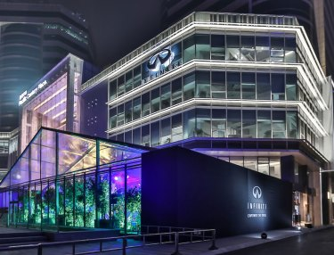 Infiniti Brand Experience Center in China