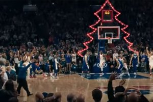 NBA The Gift of Basketball