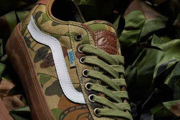 Vans x Supply Limited-Edition Chima Pro 2
