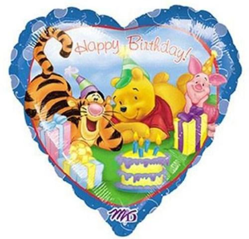 Μπαλόνι Winnie the pooh Καρδιά Happy bday