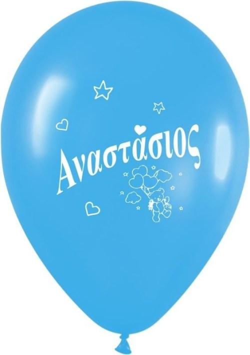 Μπαλόνι τυπωμένο όνομα΄Αναστάσιος'