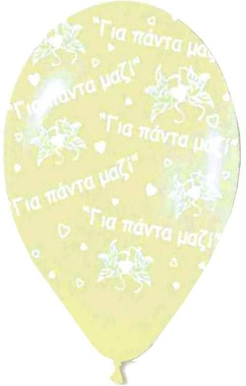 Μπαλόνι τυπωμένο γάμου ιβουάρ 'Για πάντα μαζί'