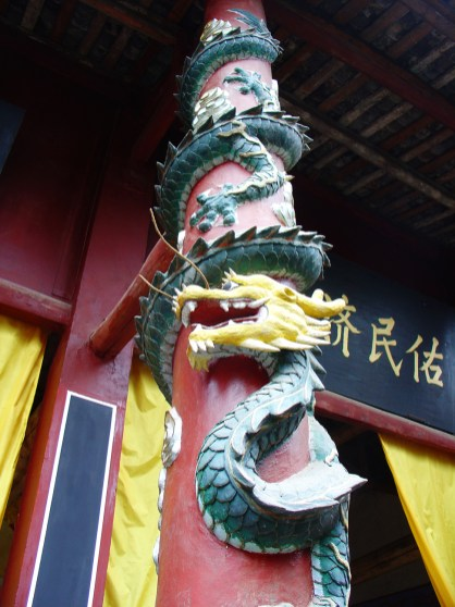 The dragon is a symbol for protection, it has been made about 25 years ago