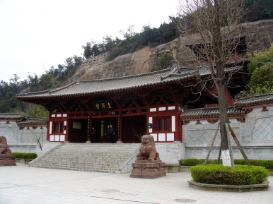 Huangze Temple 3
