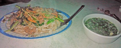 Ha Noi - Noodles with beef and vegetables, also very delicious.