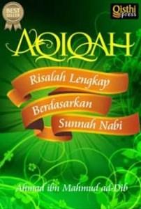 buku risalah aqiqah