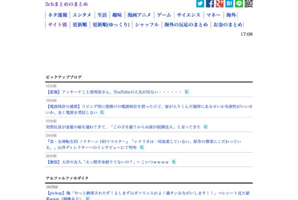 野球 2ch 高校 熊本