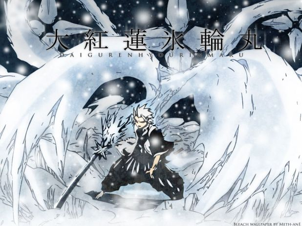 Bleach Bankai Wallpaper 21440 Baltana