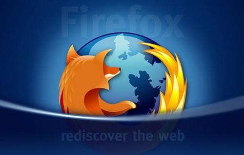 Cómo optimizar Firefox para sacarle el mejor rendimiento