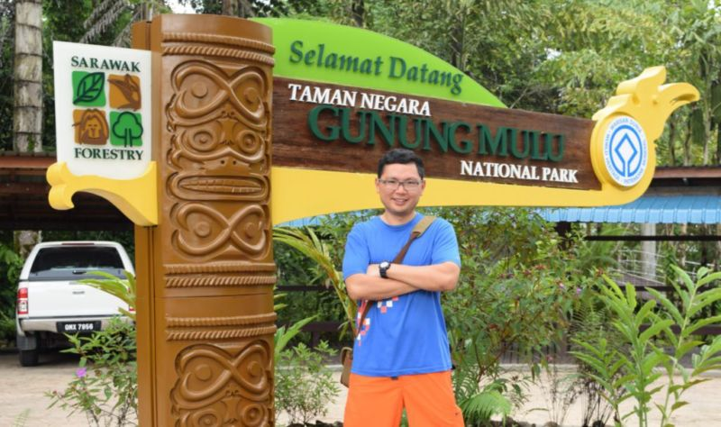 Main entrance, Mulu National Park @2015