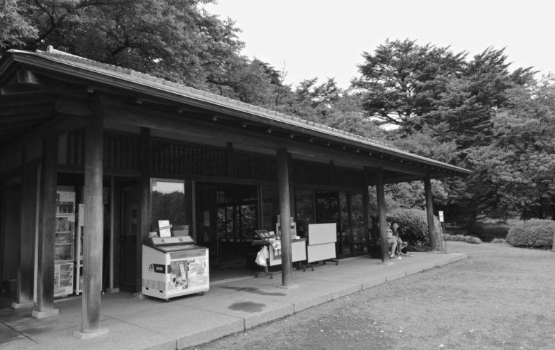 Tea House in Japanese Garden, Shinjuku Gyoen, Tokyo