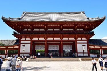 Perimeter building of Todaiji, Nara