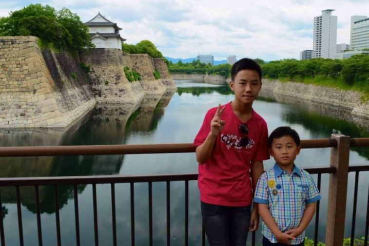 Outer moat, Osaka Castle