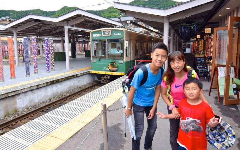Arashiyama Station, Kyoto