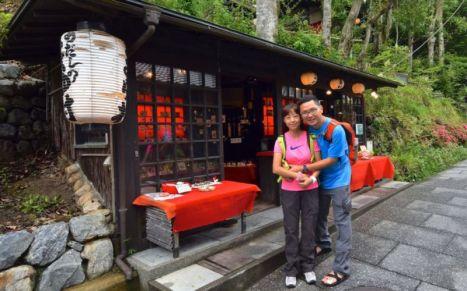 Saga-Toriimoto Preserved Street, Kyoto