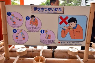 Purification fountain instructions, Fushimi Inari, Kyoto