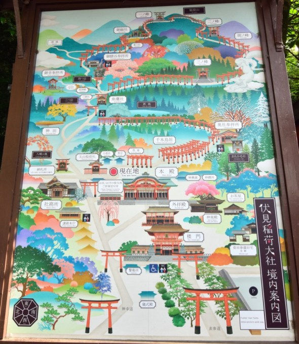 Tourist Map of Fushimi Inari @2015