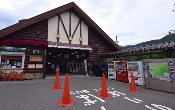 Gora Station, Hakone @2015