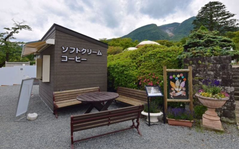 Gora Park, Hakone