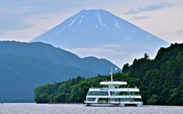 Mt Fuji. Viewed from Moto-Hakone Port