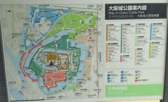 Tourist map of Osaka Castle