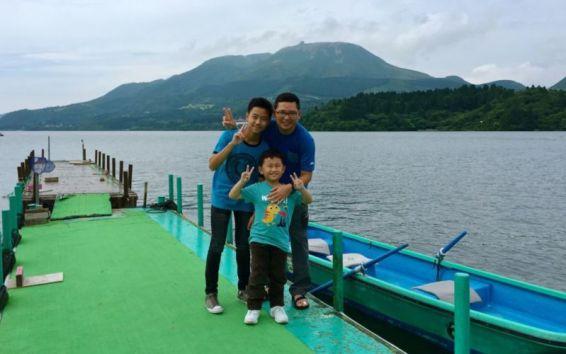 Hakone-machi, Lake Ashi