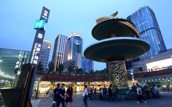 Tianfu Square, Chengdu, Sichuan (China) @2015