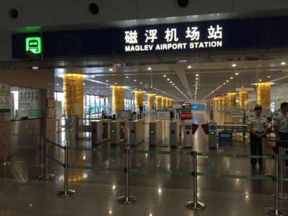 Maglev Station, Pudong Airport, Shanghai @2015