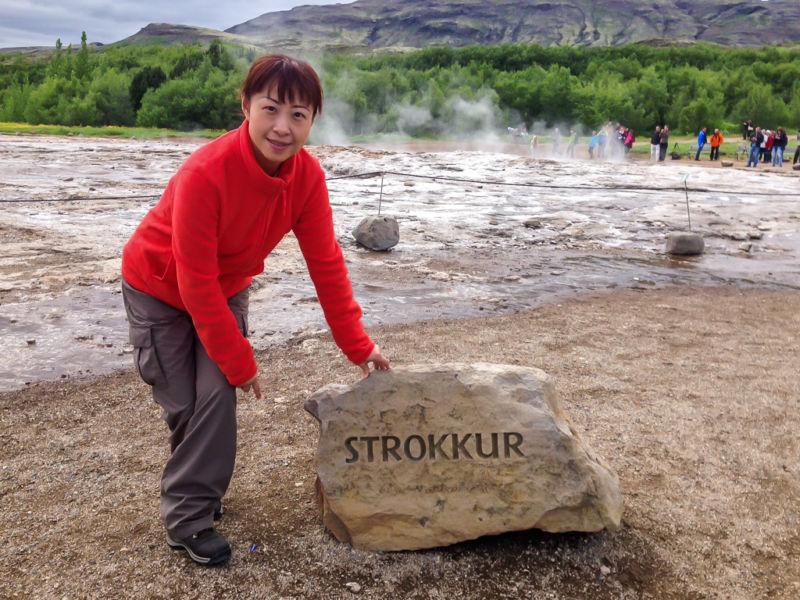 Strokkur, Geysir Geothermal Field, Iceland