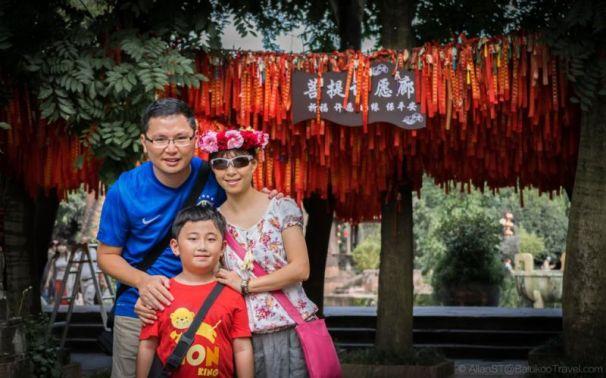 HuangLongXi Ancient Town (Chengdu, Sichuan Province, China)