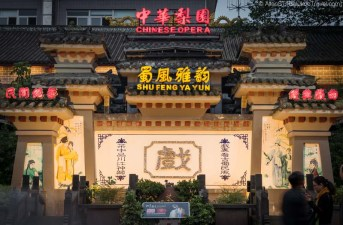 Sichuan's most famous Chinese Opera troupe is located along QinTai Road (Chengdu, China)