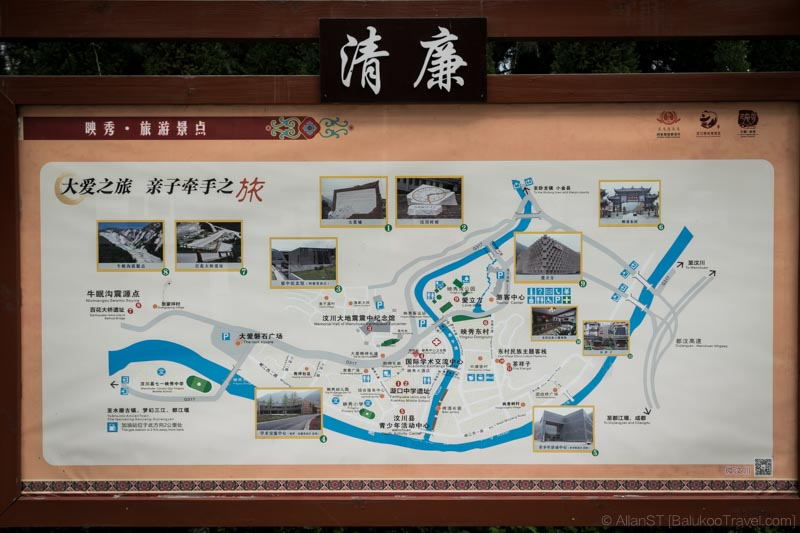Tourist Map of YingXiu Town (Sichuan, China) (Mar-2017)
