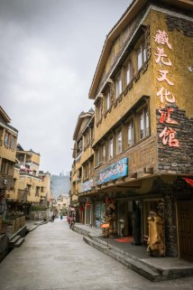Restored street in ShuiMoZhen (水磨镇) (Sichuan, China) (Mar-2017)