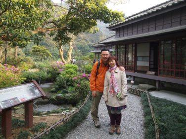 Crown Prince Chalet, Jinguashi Gold Ecological Park (Taiwan) @2014