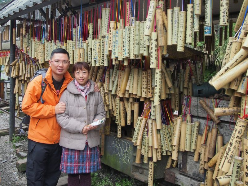 Bamboo rolls at Jingtong Station, Pingxi Line (Taiwan) @2014