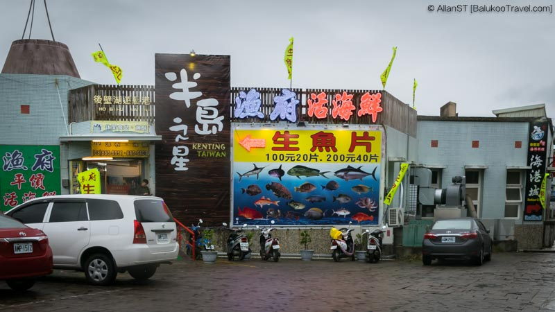 Seafood Restaurants at Houbihu Fishing Port (後壁湖), Kenting National Park (Taiwan)